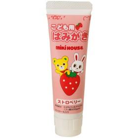 ミキハウス 子供用歯みがき(フッ素入り) ピンク