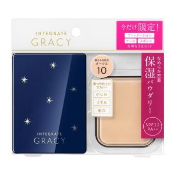 インテグレート グレイシィ モイストパクトEX 特製セット1 オークル10 オークル 明るめの肌色 資生堂 INTEGRATE GRACY(インテグレート グレイシィ)