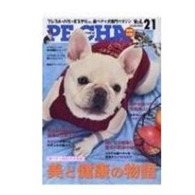 PE・CHA タツミムック / 雑誌  〔ムック〕