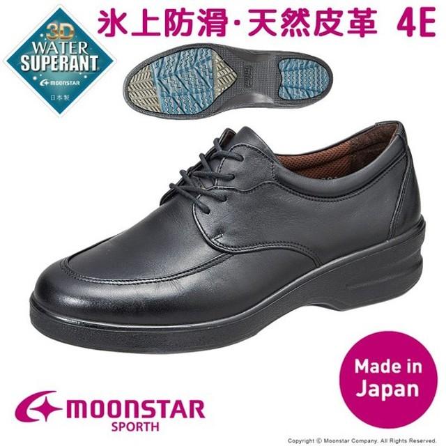MoonStar ムーンスター 本革 コンフォートシューズ スポルス レディース SP2101WSR