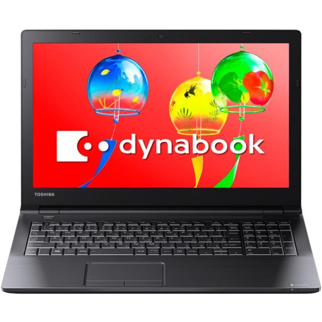 dynabook AZ55/GB Webオリジナル 型番:PAZ55GB-SND