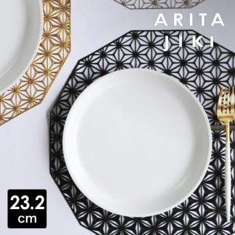 皿 白 お皿 おしゃれ 有田焼 耐熱 耐熱皿 耐熱容器 食器 和食器 洋食器 シンプル オーブン レンジ対応 食洗器対応 [ ARITA JIKI プレート L ]
