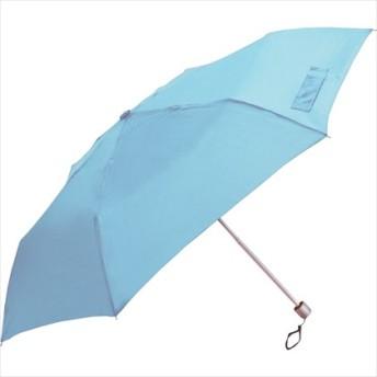 【折りたたみ傘】無地 スリム・50cm 60255 サックス