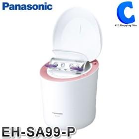 美顔器 パナソニック スチーマー ナノケア EH-SA99-P ピンク調 お試しアロマタブレット付き W温冷エステ (送料無料)