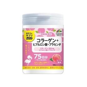 おやつにサプリZOO コラーゲン+ヒアルロン酸+プラセンタ ピーチ風味 150粒