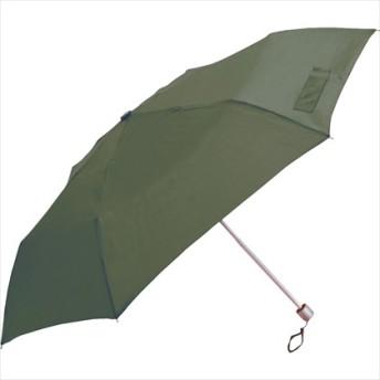 【折りたたみ傘】無地 スリム・50cm 60255 カーキ