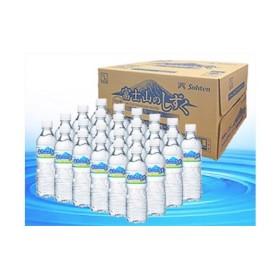 富士山バナジウム天然水「富士山のしずく」 4箱 96本