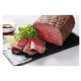 【鹿児島黒毛和牛】極上ローストビーフ 500g 黒さつま鶏生ハム付