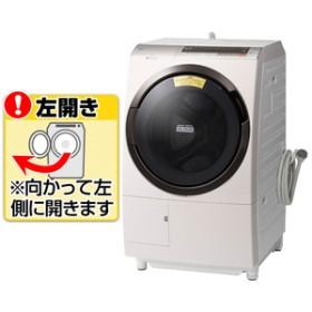 日立【左開き】11.0kgドラム式洗濯乾燥機ビッグドラムロゼシャンパンBD-SX110CL N