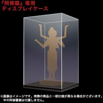 『阿修羅』 専用ディスプレイケース(ガラス調)