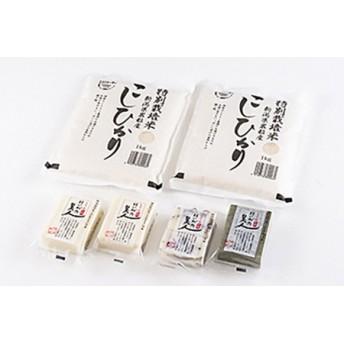 特別栽培米岩船産コシヒカリ2kg・杵つき餅セット