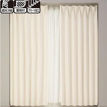 HOME COORDY 麻調ナチュラル遮光ドレープカーテン HC-GDS アイボリー 幅100X丈200 2枚入り 厚地カーテン ベージュ系