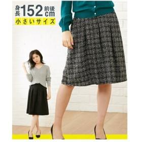 スカート ひざ丈 小さいサイズ レディース ファン シーツ イード PSS-PL  PL/PM/PS/PSS ニッセン