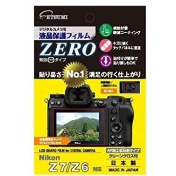 エツミ VE-7366