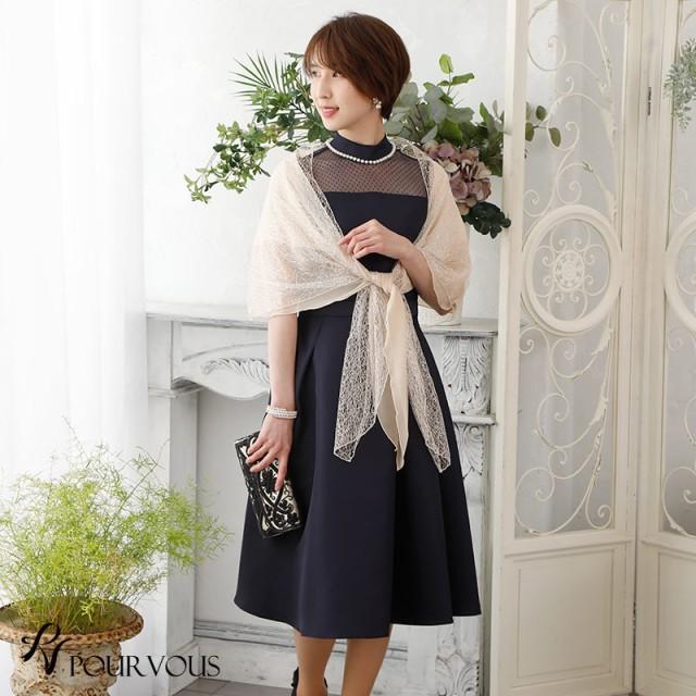 0f95497b4473f カーディガン - PourVous ショール ボレロ ストール ショレロ 結婚式 羽織物 お呼ばれ パーティードレス ワンピース ドレス
