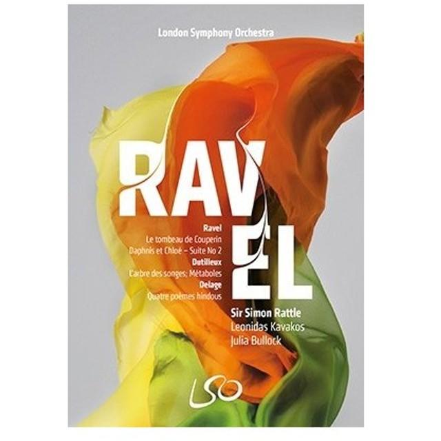 サイモンラトル Ravel Le Tombeau De Couperin Dutilleux L