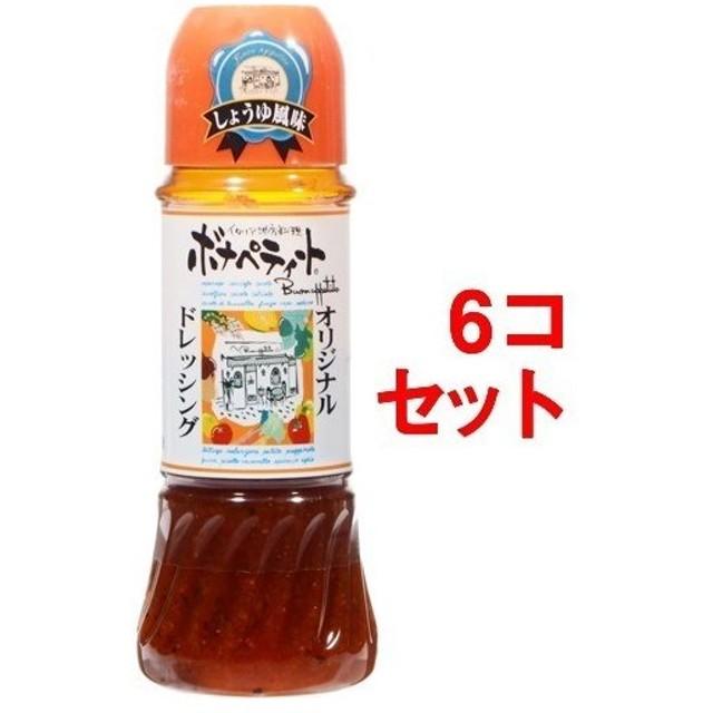 アサムラサキ ボナペティート オリジナルドレッシング ( 300mL6コセット )/ アサムラサキ