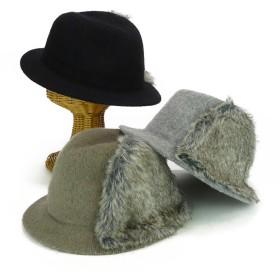 ハット - Smart Hat Factry <秋冬新作>バスク&ファー中折ハット ヤング 帽子