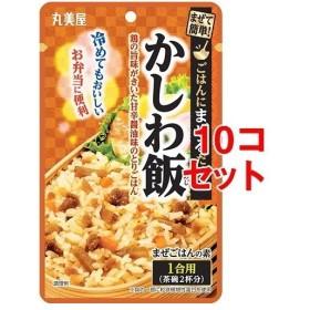 丸美屋 簡単まぜごはんの素 かしわ飯 ( 1合用10コセット )