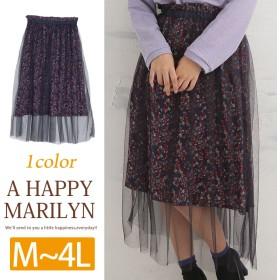 A Happy Marilyn ロング丈 小花柄 フレア スカート