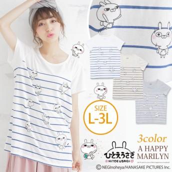 ひとえうさぎ ボーダー プリント 半袖 チュニック Tシャツ オフ L-LL(タグLL)(5400円以上購入で送料無料)