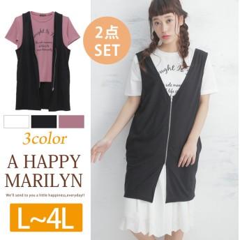 ジッパー付き ジレ と 半袖 ロゴ Tシャツ の アンサンブル グレイッシュピンク L-LL(タグLL)(5400円以上購入で送料無料)