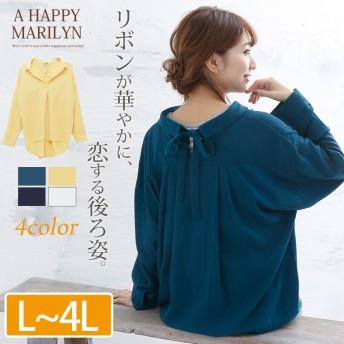 ジョーゼット バック リボン 長袖 スキッパーシャツ オフ 3L(5400円以上購入で送料無料)