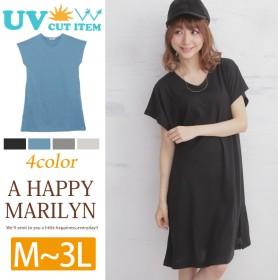 UV対策 Vネック 半袖 ワンピース オートミール M-L(5400円以上購入で送料無料)