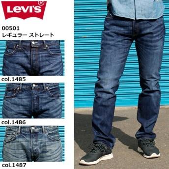 リーバイス メンズ ジーンズ デニム LEVIS 501 ストレート フィット