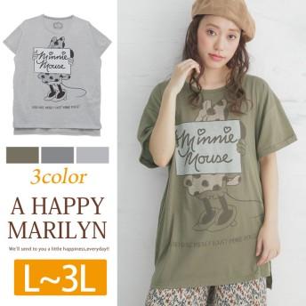 ミニーマウス プリント 袖ロールアップ 半袖 BIGTシャツ 杢グレー L-LL(タグLL)(5400円以上購入で送料無料)