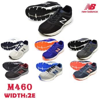 new balance ニューバランス M460 CB2 CG2 CP2 CS2 CR2 CL2 CE2 メンズ スニーカー ローカット 紐靴 運動靴 ランニング ジョギング ウォーキング