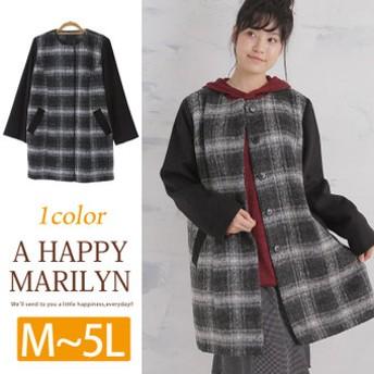 ウール混 シャギー素材 ノーカラー 長袖 コート ブラック L(5400円以上購入で送料無料)