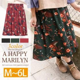 A HAPPY MARILYN ギャザースカート 花柄  ロング丈 裏地付き