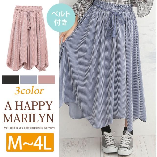 ロング丈 ベロア スカート 縞ひもリボン付き ピンク LL(5400円以上購入で送料無料)