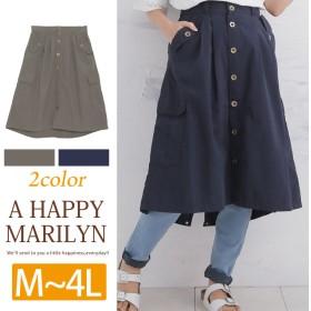 膝下丈 フロント ボタン スカート 個性的なデザインが ネイビー 3L(5400円以上購入で送料無料)