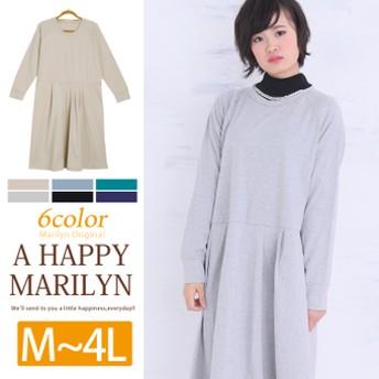 A HAPPY MARILYN タック ギャザー入り 長袖 ワンピース