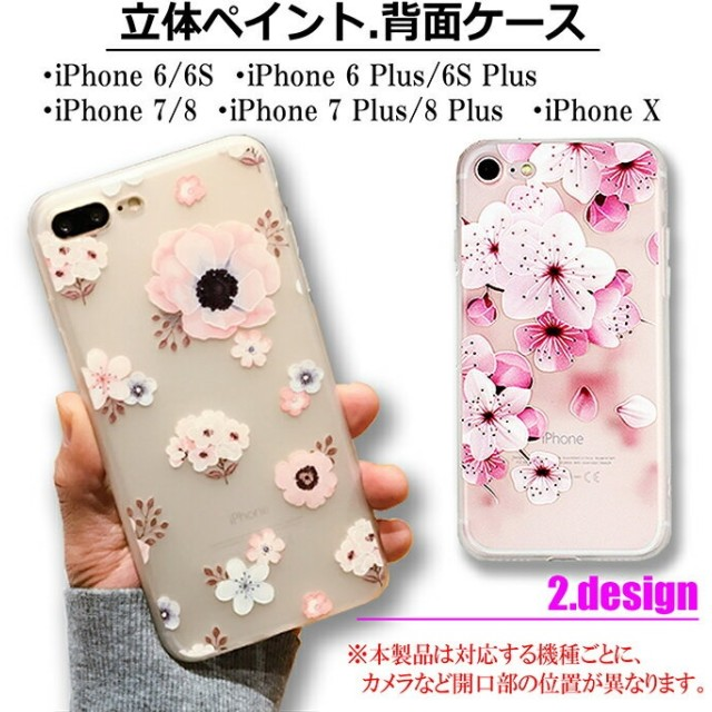 【おまけ付き】スマホケース iPhoneX iPhoneXS iPhone8 8Plus iPhone7 7Plus iPhone6 6S 6SPlus GALAXY Note8 S8 S8 S9
