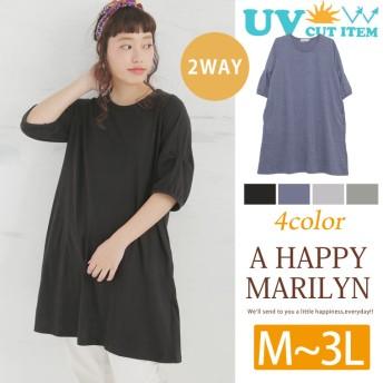 UV加工 袖2way 七分袖 UV ワンピース 杢グレー 3L(5400円以上購入で送料無料)