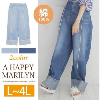 ロング丈 センター フリンジ デニム パンツ 裾の折り返しが可愛い サックス L-LL(タグ LL)(5400円以上購入で送料無料)