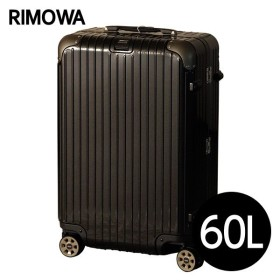 リモワ RIMOWA リンボ 60L グラナイトブラウン LIMBO マルチホイール スーツケース 881.63.33.4