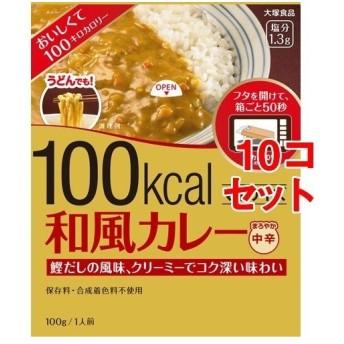 マイサイズ 和風カレー ( 100g10コセット )/ マイサイズ