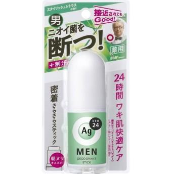 資生堂 AGデオ24メン メンズデオドラントスティック スタイリッシュシトラスの香り