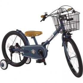 共伸びサイクル 18インチ 子供用自転車 ディープターコイズ
