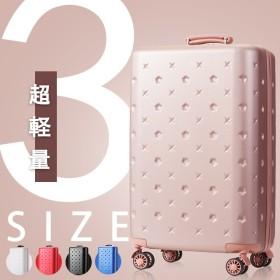 ★新商品★スーツケース キャリーケース 選べる3サイズ!5カラー!!【S/M/L】機内に持込可 ロック搭載 ファスナー キャリーケース キャリーバッグ