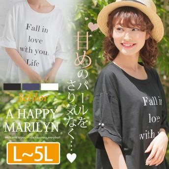 ロゴ プリント 袖 パール Tシャツ オフ 3L(5400円以上購入で送料無料)