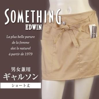 女性用 SOMETHING 両サイドポケット付き ギャルソン ショート丈 フリーサイズ (キッチン)