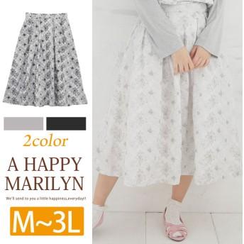 裏地あり 綿ローン オーバーレース フラワー刺繍 ロング丈 スカート ブラック LL(5400円以上購入で送料無料)