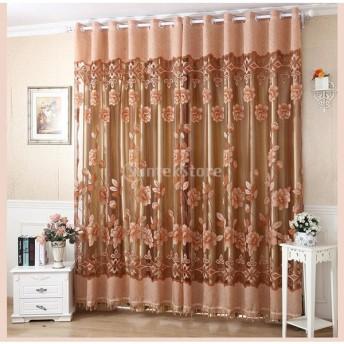 高品質 ドアカーテン カーテン 装飾 窓 部屋 ボイルカーテン 子供 寝室 250x100cm 花柄ビーズ (コーヒー)