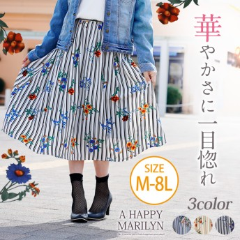 花柄ストライプ タックデザイン ミモレ丈 フレアスカート ベージュ系 7L-8L(タグ3)(5400円以上購入で送料無料)