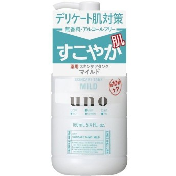 資生堂 ウーノ スキンケアタンク(マイルド)(医薬部外品)